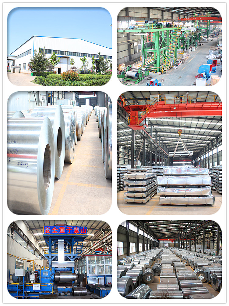 steel coil factory and Stock.jpg